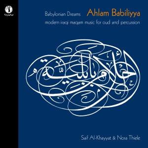 ahlam_babiliyya