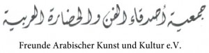 freunde_arabischer_kultur